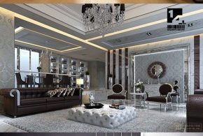 Home decorating interior design