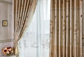 Bedroom Blackout Curtains - Prevent Light