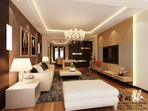 Interior Design Style 14