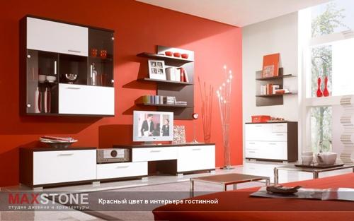 Amazing living room color schemes Interior design