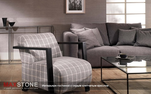 Amazing living room color schemes