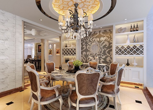 Dining Room Decorating Ideas – Dining Room Table