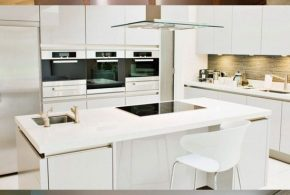 Modern Kitchen Remodel – DIY Project