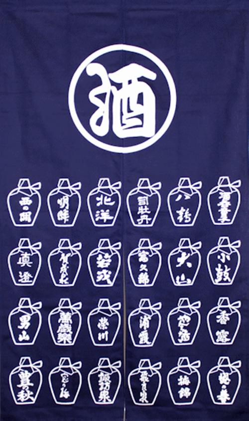 Japanese Shoji divider and Noren curtains