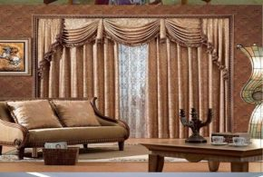 Curtains - Best Curtains Designs