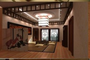 Japanese Interior Design - Stick, Furniture and Accessorize