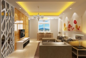 Elegant Minimalist Modern Living Room Decorating Ideas