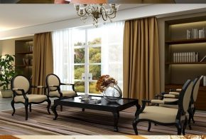Curtains - Automate your Home by Electric Curtains