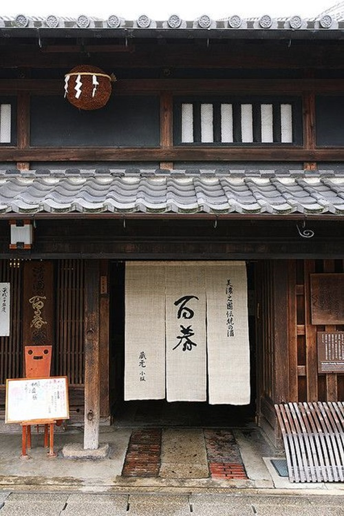 Japanese Shoji divider and Noren curtains