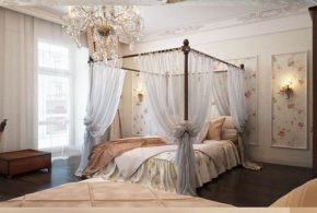 Who do not want Canopy Bed Curtains?